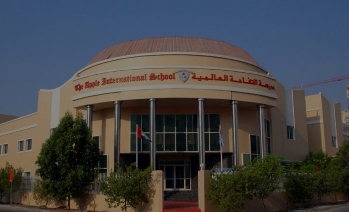 best schools in Dubai