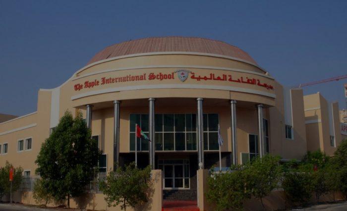 Best Private Schools in Karama Dubai